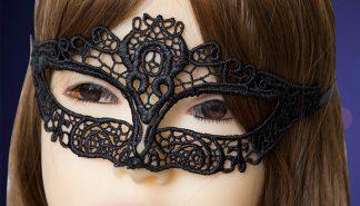Maske Stirnband